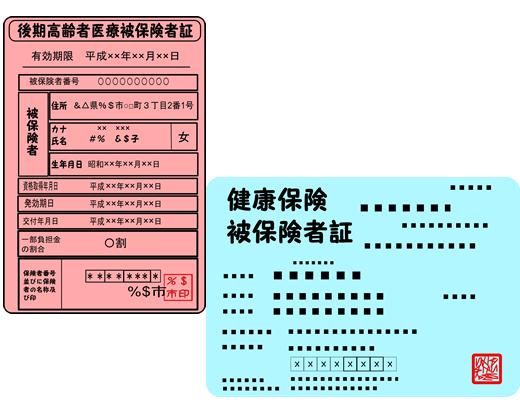 医療保険が適用阪神間の訪問医療マッサージわごころ治療院