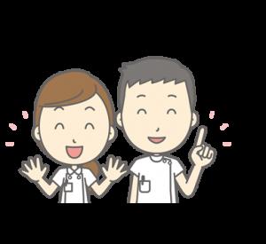 阪神間の訪問医療マッサージわごころ治療院